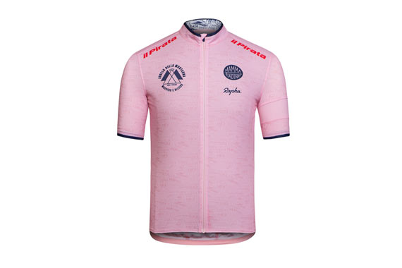Released: Rapha Special Edition Pantani Super Lightweight Jersey
